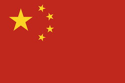 Flag of the People's Republic of China (24,454 Bytes)