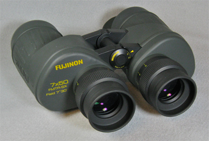 Fujinon 7x 50mm FMTR-SX from above (65,040 Bytes)